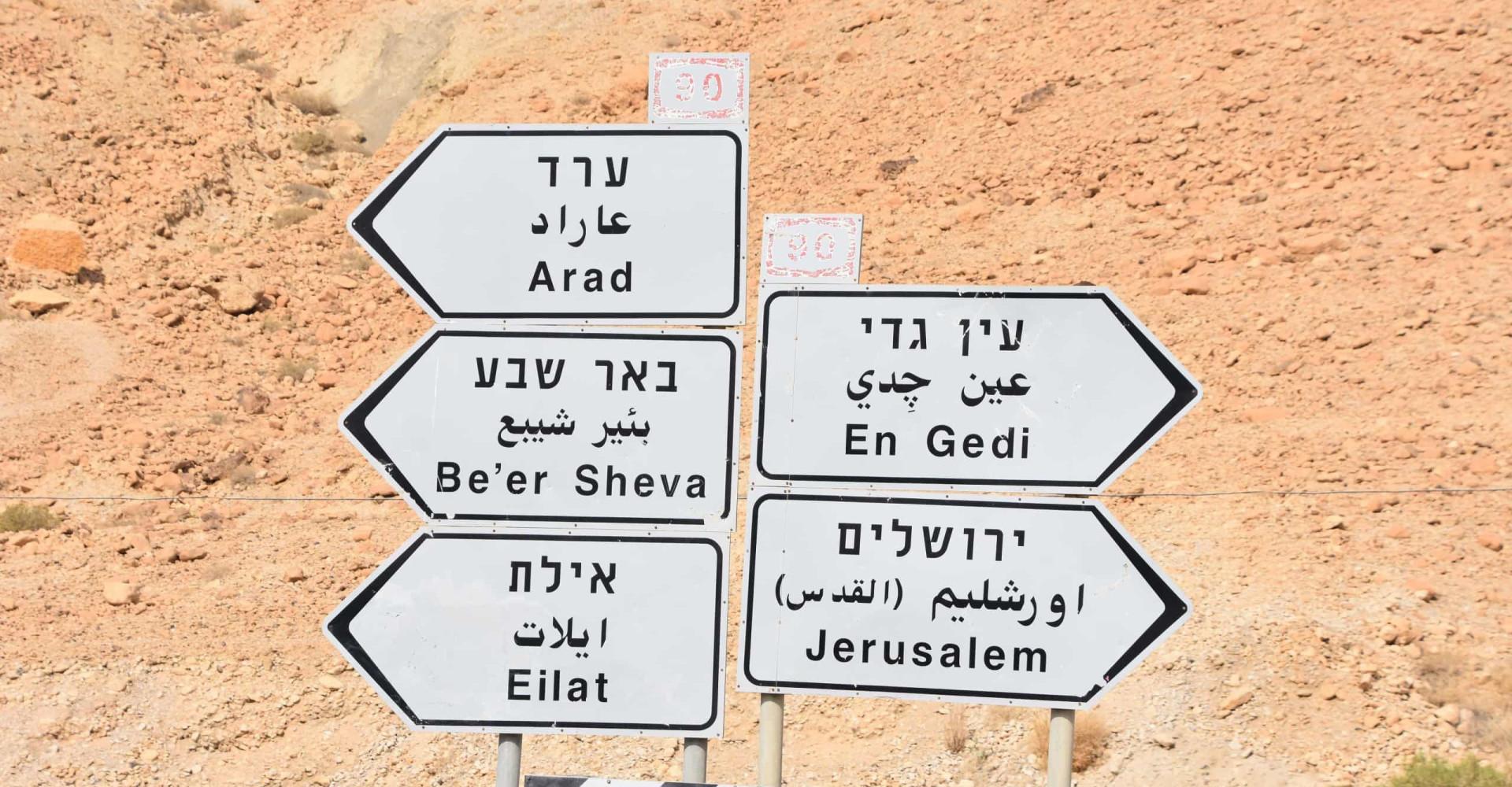 Nämä ovat maailman vaikeimmat kielet oppia