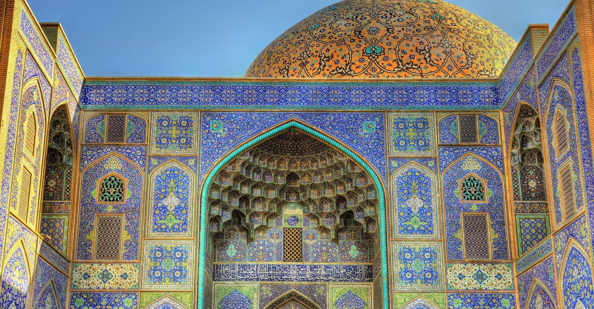 Exquisite Islamic architecture from around the world