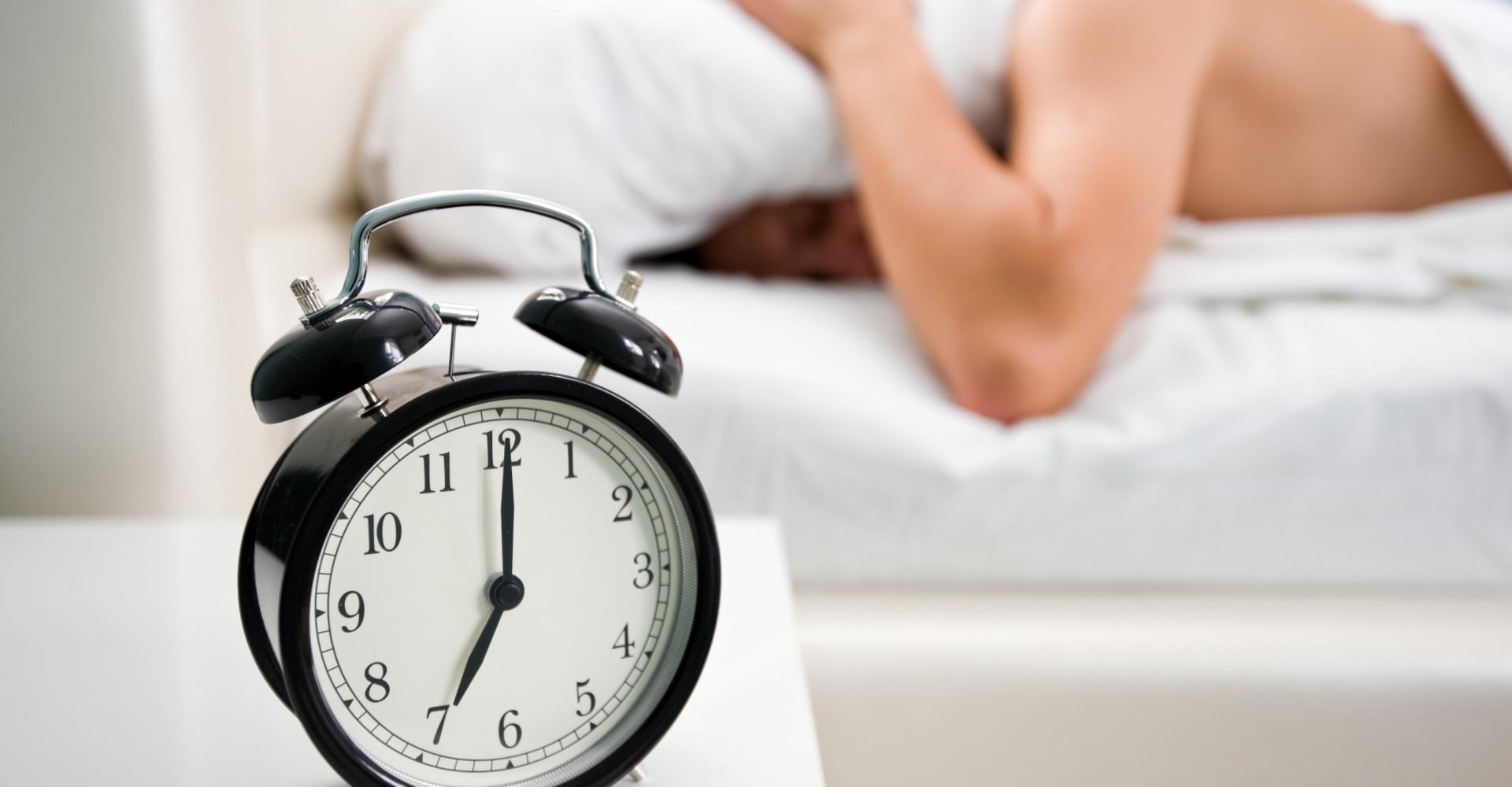 Do you despise your alarm clock?