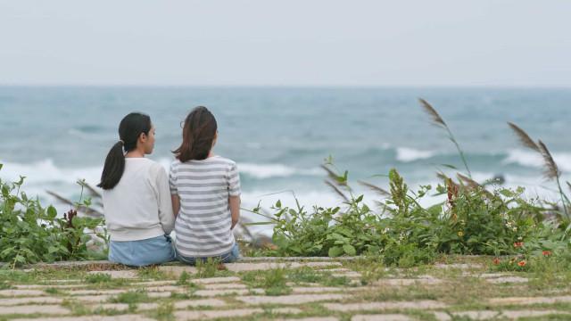 Nunchi: Das koreanische Rezept zum Glücklichsein