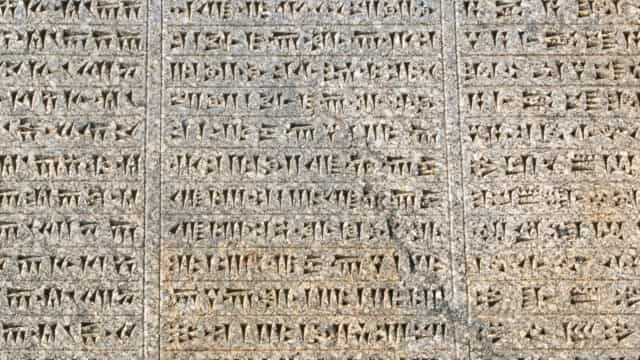 The fascinating origins of the written word